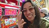 ういちとヒカルのおもスロいテレビ #355 ニラク 中野サンモール2号店(後編)