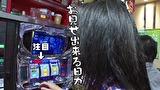 ういちとヒカルのおもスロいテレビ #358 ニラク 中野サンモール2号店(前編)