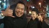 二丁目なう #22 新宿二丁目「Bomb」と「刀」