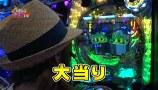 レッツ☆パチンコオリ法TV #6 セリーVS瑠花(後半戦)