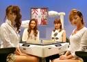 天空麻雀15 #1 女流プロ 予選A卓