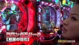 ジャンボ☆パチンコオリ法TV #6 松本樹VSひかり(後半戦)