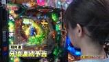 ジャンボ☆パチンコオリ法TV #7 セリーVSソフィー(前半戦)