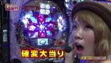 ジャンボ☆パチンコオリ法TV #13 ひかりVSソフィー(前半戦)