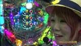 ジャンボ☆パチンコオリ法TV #15 珍留VSひかりスペシャルバトル第1戦(前半戦)
