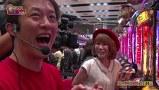 ジャンボ☆パチンコオリ法TV #17 珍留VSひかりスペシャルバトル第2戦(前半戦)