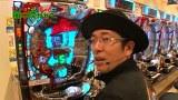万発・ういち・ヤング もっと風に吹かれて。 #2 POPEYE 横浜店(part2)