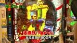 万発・ういち・ヤング もっと風に吹かれて。 #4 POPEYE 横浜店(part4)