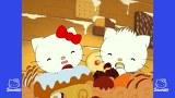 サンリオアニメ世界名作劇場 ダニエルスターのお話だ~れ? ハローキティのヘンゼルとグレーテル ポムポムプリンのウサギとカメ