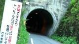 魔界都市 京都 恐怖の心霊映像集