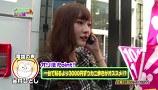 チャオ☆パチンコオリ法TV #2 ひかりVS宇田川ひとみ(後半)