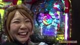 チャオ☆パチンコオリ法TV #6 ひかりVS松本樹(後半)