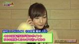 チャオ☆パチンコオリ法TV #10 宇田川ひとみVS松本樹(後半)