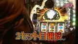のりせん3 #1 PLAZA ZEX(前半戦)