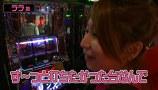 のりせん3 #75 アビバ関内店(前半戦)