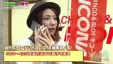 『アロハ☆パチンコオリ法TV』 瑠花VS.宇田川ひとみ(後半戦)