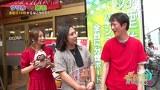 『アロハ☆パチンコオリ法TV』 クリルVS瑠花