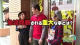 『アロハ☆パチンコオリ法TV』 瑠花VSひかり(前半戦)