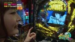 『アロハ☆パチンコオリ法TV』 チャンピオン宇田川VSレジェンド珍留(前半戦)