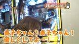 パチンコ実戦塾 ~来店お断り~ #38 CRエヴァンゲリヲン7