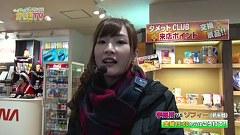 ハイサイ☆パチンコオリ法TV 宇田川VSソフィー(前半戦)