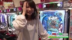 ハイサイ☆パチンコオリ法TV 瑠花VS珍留(前半戦)