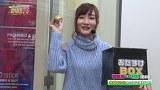 ハイサイ☆パチンコオリ法TV 宇田川VS瑠花(前半戦)