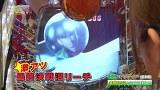 ハイサイ☆パチンコオリ法TV ソフィーVS瑠花(前半戦)