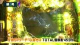 パチマガMEGAWARS XX 第十二章 #9 第5回戦 優希VSポコ美VSシルヴィー(前半戦)