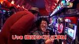スロもんTAG #26 木村魚拓&辻ヤスシVS塾長&嵐 ROUND2