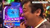 大漁!パチンコオリ法TV #4