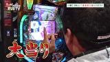 大漁!パチンコオリ法TV #8