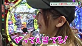 大漁!パチンコオリ法TV #26