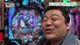 大漁!パチンコオリ法TV #33