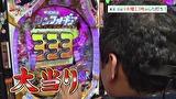 大漁!パチンコオリ法TV #36