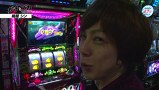 ガチとバカ #45 D'station大崎店(前編)