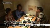 ガチとバカ #51 GINZA S-style(前編)