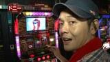 KING OF PACHI-SLOT #2 トニーVSガッツ(後半戦)