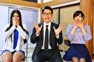怪談のシーハナ聞かせてよ。 #27 ゲストMC:土屋伸之(ナイツ)