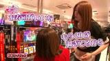 ビワコ♥かおりっきぃ☆♥レオ子のこれが私の生きる道 #7 ビワコ&かおりっきぃ☆(前半)