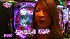 ビワコ♥かおりっきぃ☆♥レオ子のこれが私の生きる道 #26 ビワコ&かおりっきぃ☆(後半)