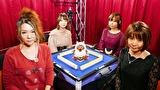 第3期 Lady's麻雀グランプリ ~前期リーグ戦~ #10 第二回戦 半荘戦