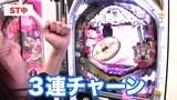 48時間 #11 CRびっくりぱちんこ銭形平次withチームZ