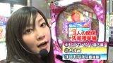 パチトラ3 #6 CRスーパー海物語IN沖縄