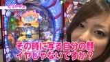 パチトラ3 #18 CRルパン三世~World is mine~