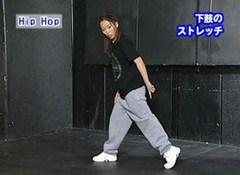 Hip Hop~初級編~