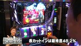 百戦錬磨 PACHISLOT BATTLE COLLECTION #16 バトルカップトーナメント Aブロック1回戦 とっぱちVS辻ヤスシ