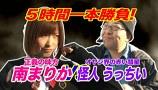 南まりかの唐突ドロップキック #38 パチスロ攻殻機動隊S.A.C.