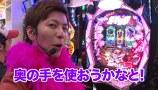 南まりかの唐突ドロップキック #080 CR FEVER KODA KUMI LEGEND LIVEほか