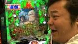 双極銀玉武闘 PAIR PACHINKO BATTLE #5 運留&ももやまももVSチャーミー中元&ちょび
